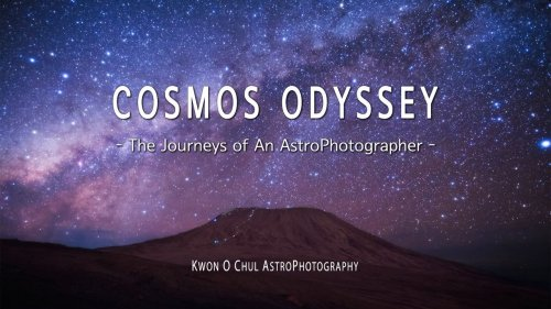 Watch This AstroPhotographer's Cosmic Journey in this Awesome Timelapse - The Phoblographer