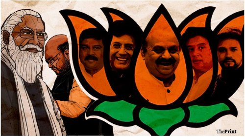 BJP says it doesn't believe in dynastic politics, but its list of dynast leaders is ever-growing
