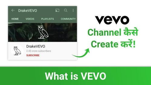 How To Create A VEVO Channel On YouTube