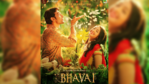 The Film Doesn't Hurt Religious Beliefs: Makers of Pratik Gandhi's Film Bhavai