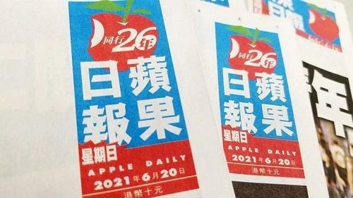 Assets Frozen, Hong Kong's Pro-Democracy Tabloid Apple Daily Shut