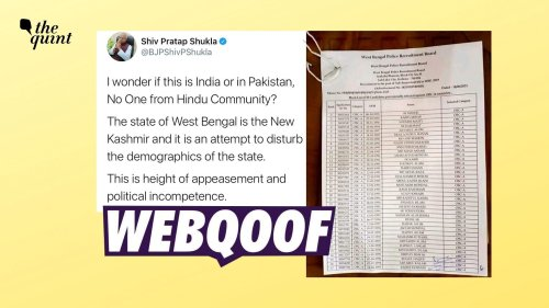 Only Muslim Candidates Recruited in WB Police? Misleading Claim!