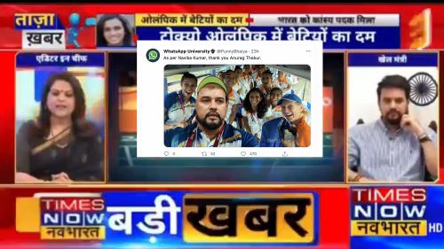 Navika Kumar Credits Anurag Thakur for India's Win at Olympics, Twitter Reacts