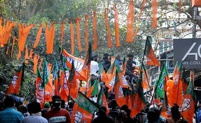 Vidhan Sabha Polls: BJP Appoints Election In-Charges for UP, Punjab, Uttarakhand
