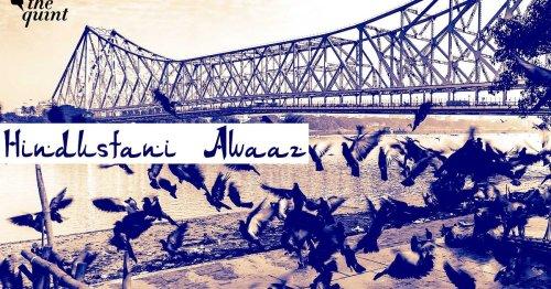 Bengal's 'Jaadu': Journey to a Fabled Land Through Urdu Verse