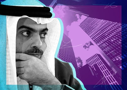Pandemic squeeze forces Abu Dhabi fund to reassess real estate exposure