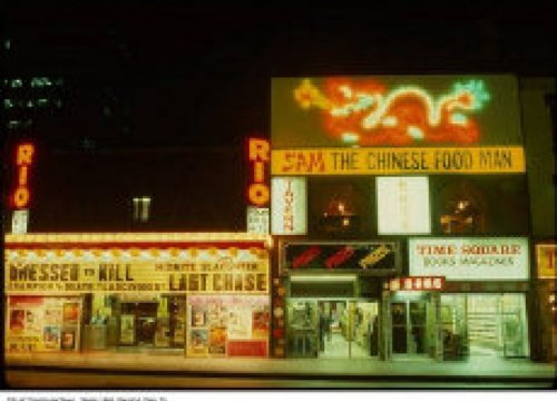 Should Toronto get a neon sign museum? All the signs are there