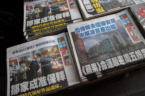 Hong Kong pro-democracy paper Apple Daily announces closure - The Statesman