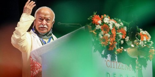 Mohan Bhagwat ji, Who Is a Hindu and Who Is the 'Other'?