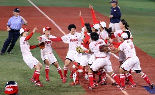 Japan Beats Team USA 2-0 to Win Second-Straight Softball Olympic Gold
