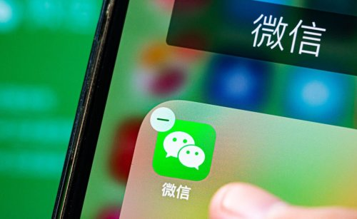 Tencent Opens WeChat to Rivals' Links as China App Walls Crumble