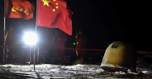 The Chang'e 5 Capsule Returns to Earth Carrying Moon Rocks In the Latest Breakthrough for China's Space Program