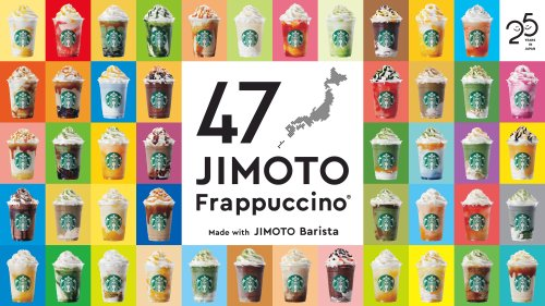 In photos: Starbucks Japan is releasing 47 new Frappuccinos for its 25th anniversary