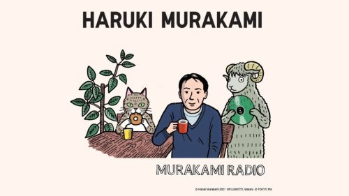 Haruki Murakami's T-shirt collection for Uniqlo is now available outside Japan