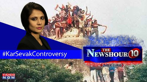 Kar Sewak Controversy: Is UP govt's action for martyrs or its own pol motives?   The Newshour Agenda