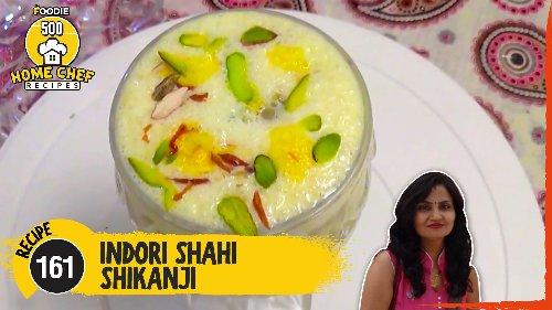 Indori Shahi Shikanji | Shahi Milk Shikanji Recipe | Homemade Shikanji | Homechef Recipe