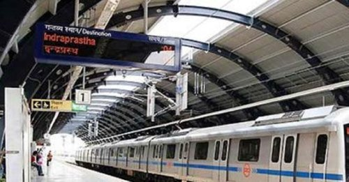 Ahead of I-Day celebrations, CISF to carry out double-layered frisking at select Delhi Metro stations