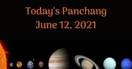 Today's Panchang, June 12, 2021: Check out today's Tithi, Shubh muhurat, Rahu Kaal and other details