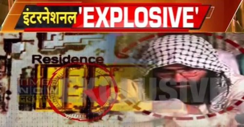 Exclusive: Times Now Navbharat hits the ground running with big expose on Masood Azhar