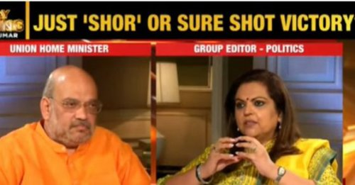 Amit Shah interview: Fight against COVID-19 pandemic topmost priority for the government, says HM