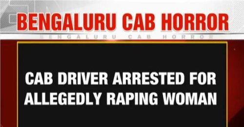 Bengaluru: Uber driver 'rapes' woman passenger as she returns from party, booked