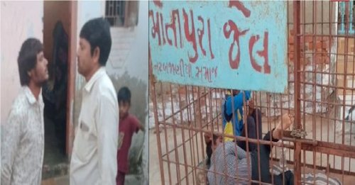 Ahmedabad: Villagers cage drunkards, release them only after paying fine to tackle liquor menace