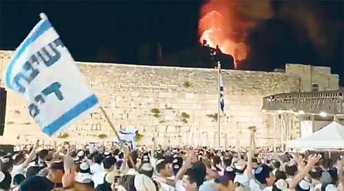 ANALYSIS: The Kotel photo that fed fake news