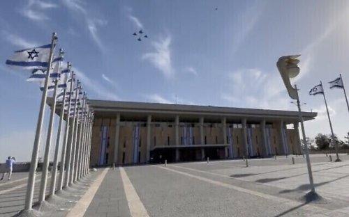 Des avions militaires allemands survolent Jérusalem