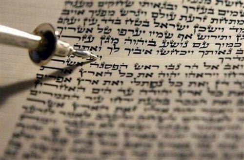 The Bible Says What? 'God did not abandon Israel – Israel abandoned God'