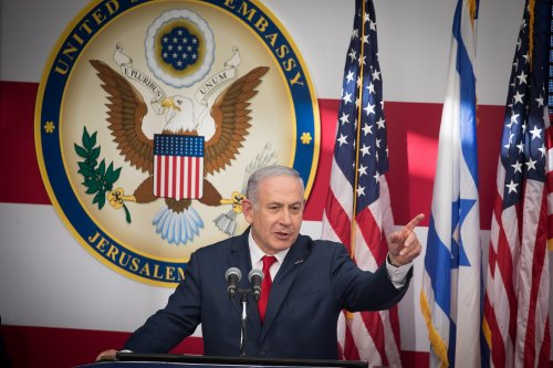 A US consulate in Jerusalem states that Jerusalem is not in Israel