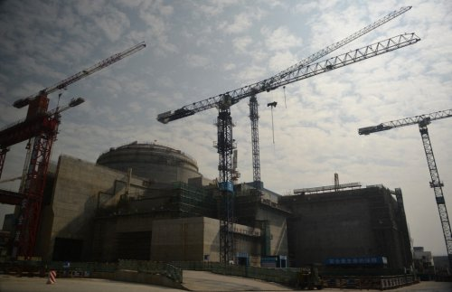 Potential leak probed at Chinese nuclear power plant