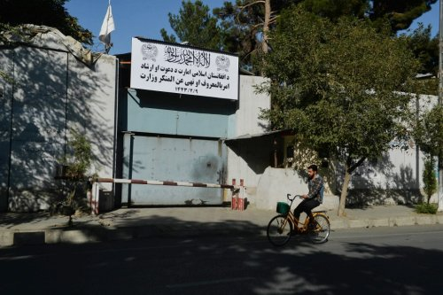 Taliban replace women's ministry with notorious vice department restricting them