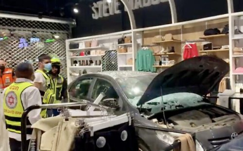 4 hurt as car plows into store at strip mall in northern Israel