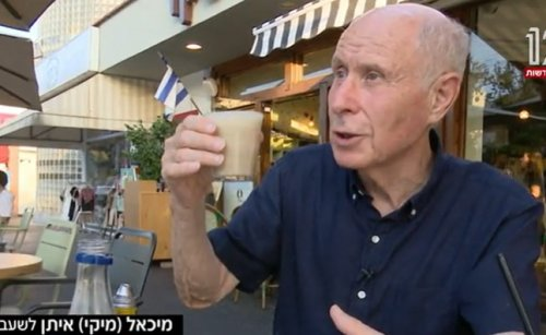 28-year ex-Likud MK staves off Parkinson's with rare brain treatment