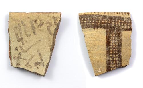 Le « chaînon manquant » de l'histoire de l'alphabet mis au jour en Israël ?