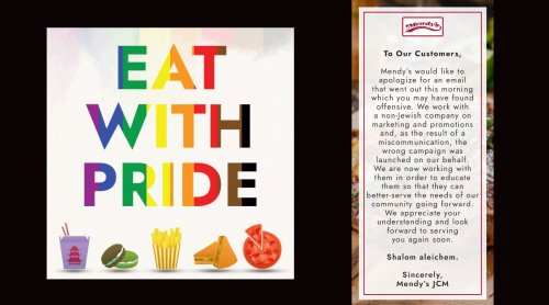 Two New York City kosher restaurants sent Pride emails, then appologized