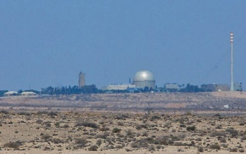 'Eye for an eye': Iran editorial urges retaliatory attack on Dimona reactor
