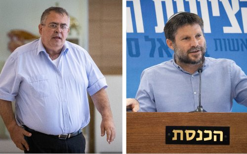 Likud MK says far-right Smotrich responsible for Netanyahu's ouster