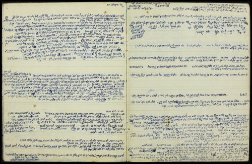 Israel's National Library to display notebooks of scholar who taught Elie Wiesel