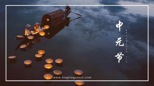 Das chinesische Geisterfest und seine Traditionen