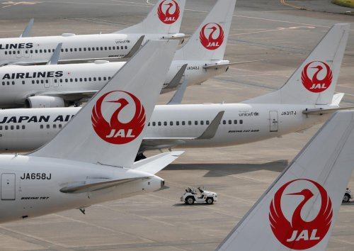 Japan Airlines looking to raise $2.7 billion this month - sources