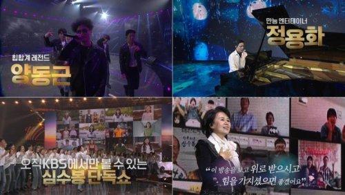 '피어나라 대한민국 심수봉', KBS 추석 특집 편성…어떤 노래 부를까 #심수봉