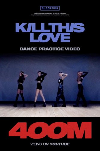 블랙핑크, 'Kill This Love' 안무 영상 4억뷰 돌파…뮤직비디오 14억뷰 눈앞 '리사 솔로' 인기 힘 더해 #블랙핑크 #BLACKPINK #블링크 #BLINK
