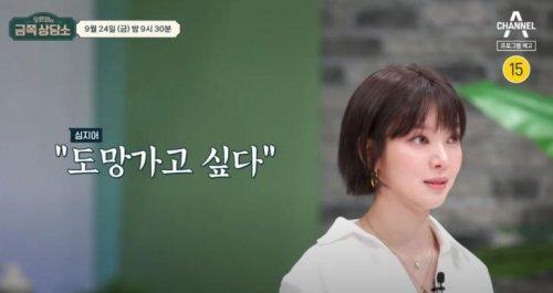"""""""도망가고 싶었다""""…박초아, 에이오에이(AOA) 탈퇴 당시 '재조명' #박초아 #초아 #에이오에이"""