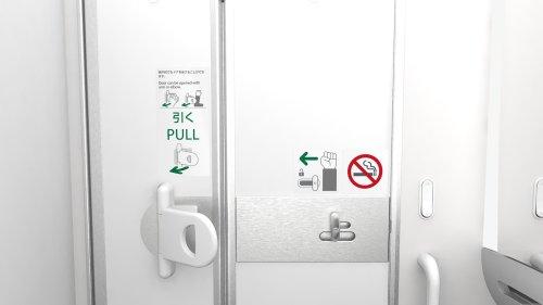 Japanese Airline Testing Hands-Free Bathroom Doors On Its Planes - TravelAwaits