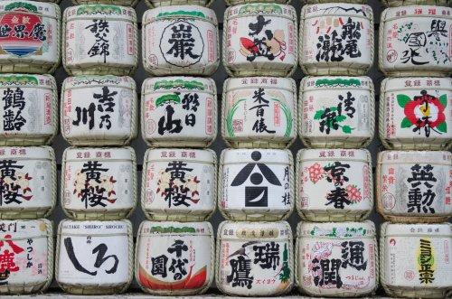 Zwischen Zen und Sensation: Japan, das Land der tausend Gesichter