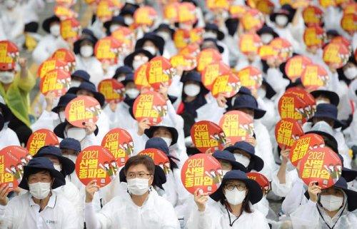 Half a Million South Korean Workers Prepare to Walk Off Jobs in General Strike