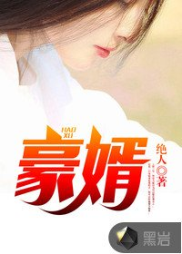 https://www.ttkan.co/novel/chapters/chaojinvxu-jueren - cover