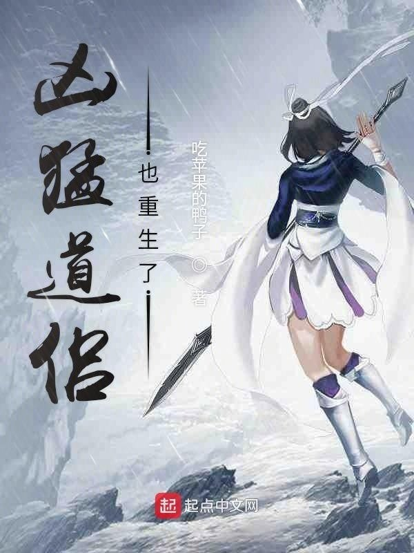 https://www.ttkan.co/novel/chapters/xiongmengdaolvyezhongshengle-chipingguodeyazi - cover