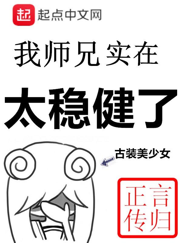 https://www.ttkan.co/novel/chapters/woshixiongshizaitaiwenjianle-yanguizhengzhuan - cover